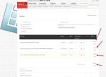 Вирішення проблеми відсутніх цін в кошику Virtuemart2