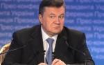 Петиція про введення санкцій проти Януковича